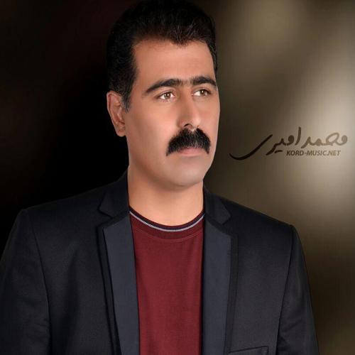آهنگ غمگین محمد امیری به نام چاوه ریتم نازنینم